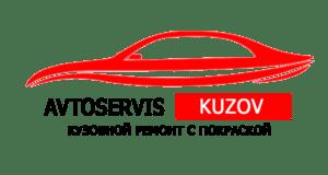 Кузовной ремонт Ауди в Подольске